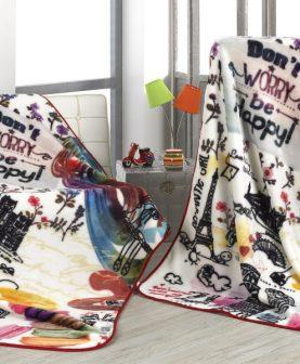 Patura colorata fetite Be Happy A90 130x170 cm (Spania)